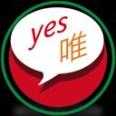 xili-language logo