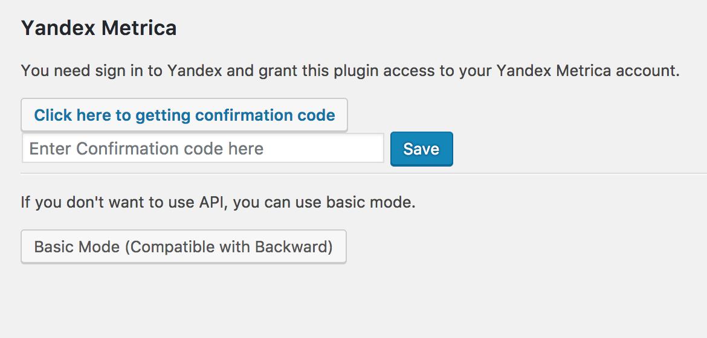 Yandex Metrica – WordPress plugin | WordPress org