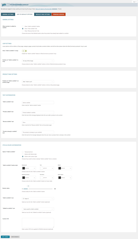 Wishlist settings page (2/3)